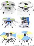 廣東培訓桌-培訓中心桌椅-培訓教室桌椅