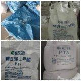 重慶創嬴太空包太空袋製造銷售供應商