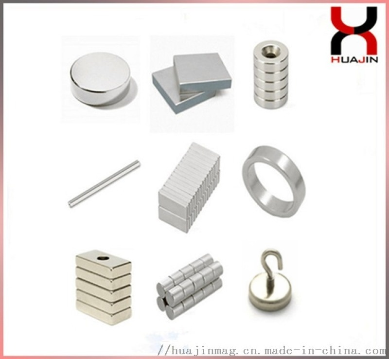 钕铁硼强磁 强力磁铁 磁钢 圆形方形瓦形铁