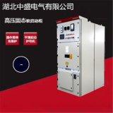 降低启动电流软启动柜  大型电机高压固态软起动柜