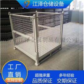 折叠铁箱定制-格尔木铁托盘厂家-合肥江泽金属制品