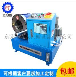 6-51mmDX68/69液压胶管接头压管机