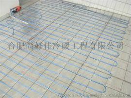 合肥电地暖发热电缆安泽电地暖