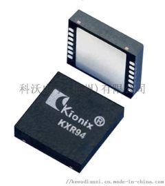 KXR94-2050加速度传感器