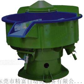 供应针心振动抛光机手工具研磨之利器震动抛光研磨设备