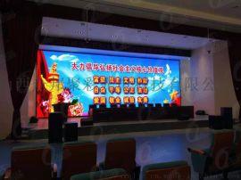 室内小间距彩色LED显示屏强力巨彩P4电子屏山西