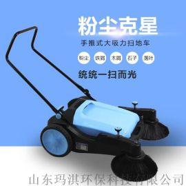 环卫物业工厂保洁用手推式扫地机