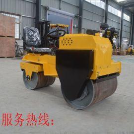 座驾式震动小型压路机厂家 柴油汽油双轮振动压实机