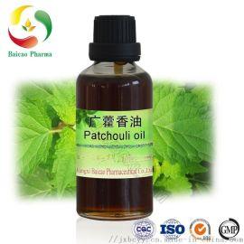 GMP 單方精油 廠家生產 廣藿香油