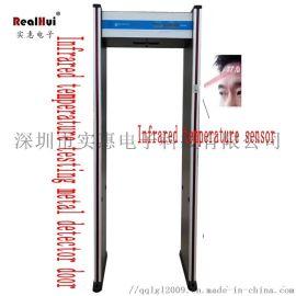 RealHui/实惠电子人体红外测温安检门