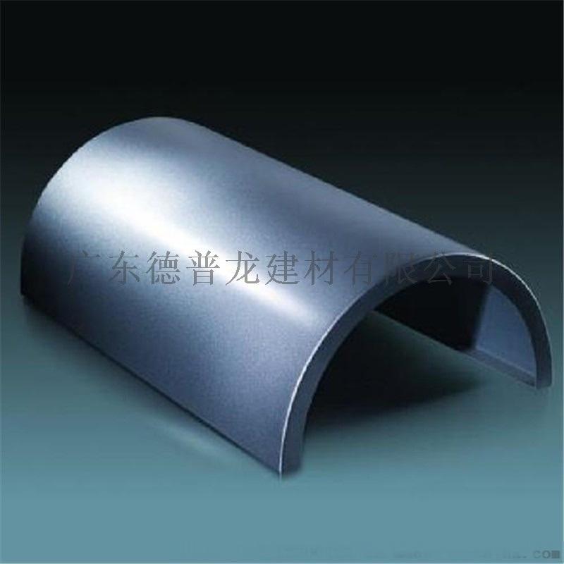 弧形定制烤漆铝单板材料