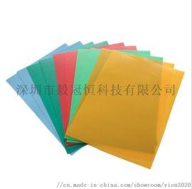 pp透明片彩  文件夹封面