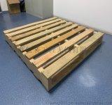 無錫托盤廠家生產雙面實木托盤