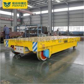 23t钢板材质轨道车车间不锈钢周转平车轨道运输车