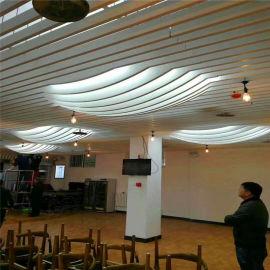 恒大游泳馆弧形铝方通吊顶 KTV木纹造型铝方通吊顶