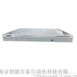 ISG-3000电力监控系统网络安全监测装置