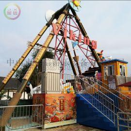 海盗船,新款儿童游乐设施生产厂家