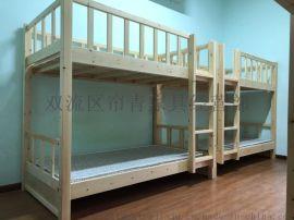 西安办公家具厂家学生床实木公寓床