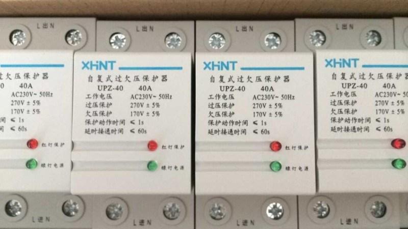湘湖牌CLMQ-M25-V69F5N3-53动态无功功率补偿器多图