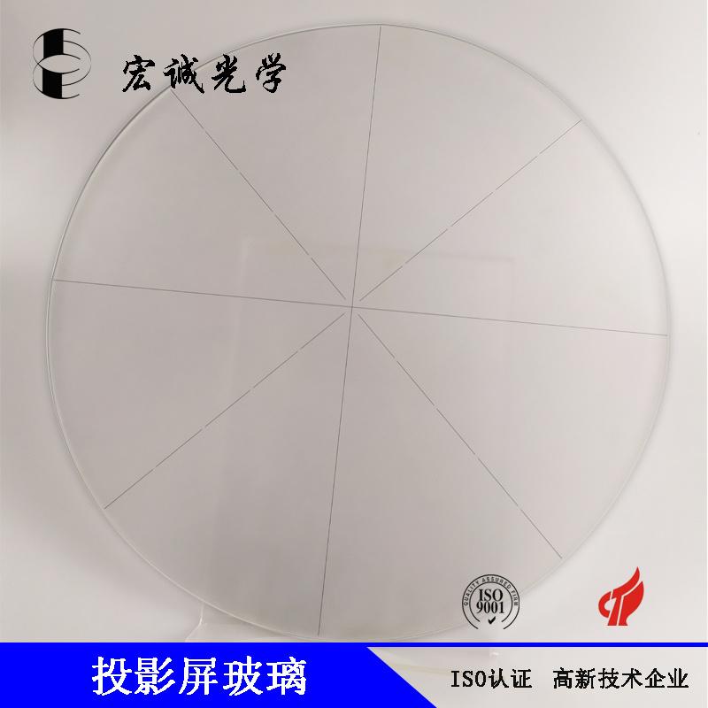 350mm米字线十字线投影屏光学玻璃可定做