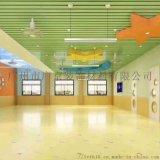 廣州幼兒園走廊裝飾鋁天花條形彩色鋁方通廠家