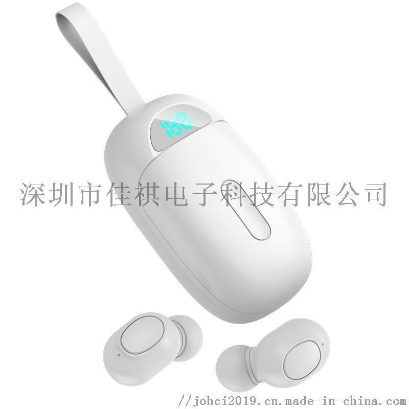 仿車鑰匙藍牙耳機,廠家直供可定製,TWS耳機推薦