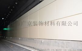 城市弧形隧道侧墙装饰搪瓷钢板防火板