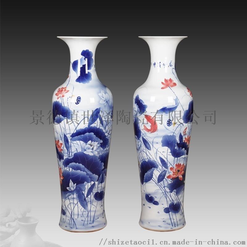 2米青花山水陶瓷落地大花_客厅陶瓷花瓶厂家