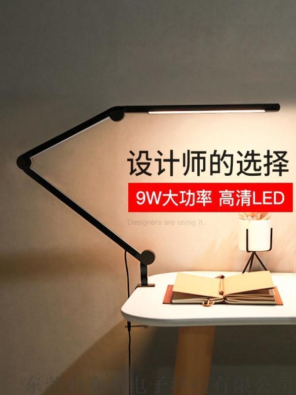 CL26C護眼檯燈  led摺疊燈家用工作夾子燈