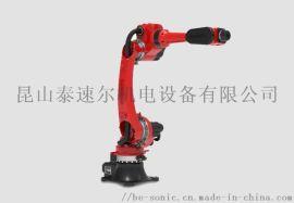 慈溪焊接机器人 焊接机器人供应 泰速尔