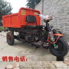 混凝土工地运输车 柴油三轮车