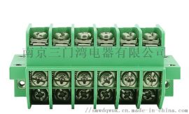 機箱電流端子(配電櫃)