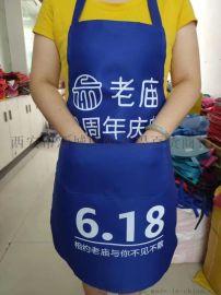 批量制作防水围裙,西安礼品促销围裙,广告围裙定做
