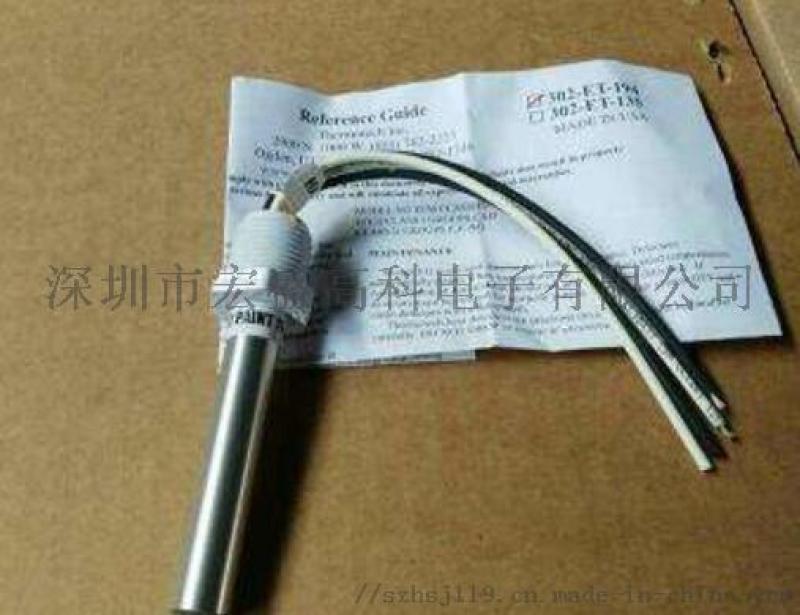 电机控制中心定温火灾探测器/150℃温度传感器