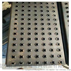 廠家定做起鼓防滑板鍍鋅板圓孔魚眼鋁合金腳踏板