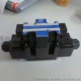 品质保证DMG-03-C5