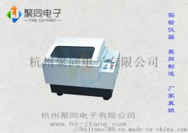 微电脑控制水浴恒温振荡器SHZ-C机械定时