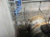 地下室堵漏公司,污水池堵漏公司,防水堵漏公司