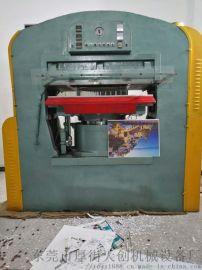 850吨二手框架式拼图油压机液压机皮革压纹机