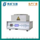 包裝袋熱縮試驗儀 薄膜熱收縮率測試儀