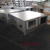 熱回收式新風換氣機XHBQ-D60H