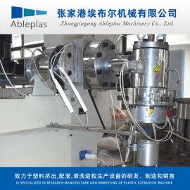 PET瓶回收清洗造粒生产线 PE、PP膜回收造粒生产线