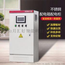 配电箱配电柜钣金加工厂