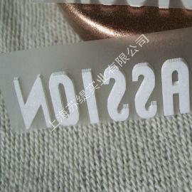 硅胶转印标,硅胶热转印,热转烫硅胶商标