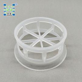 塑料阶梯环填料 PP阶梯环填料 短聚丙烯阶梯环