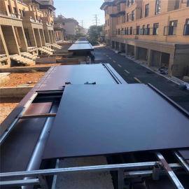 包柱弧形木纹铝单板 郊区别墅门头造型铝单板