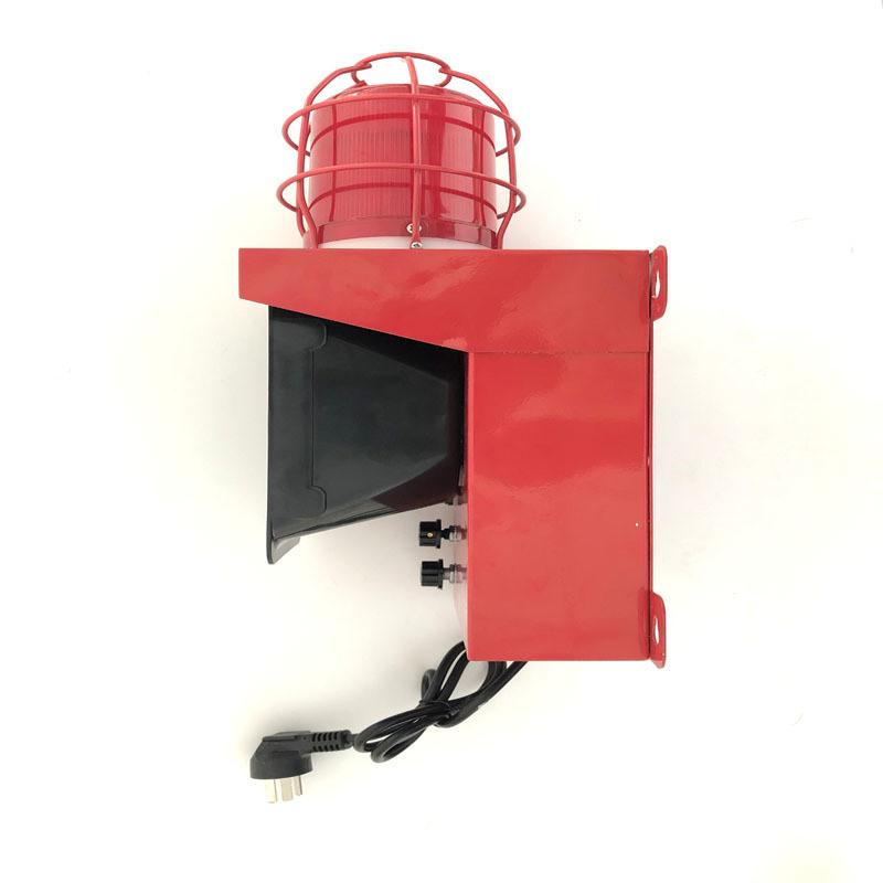 DHJ-10/聲光電子蜂鳴器/耐高溫聲光報 器