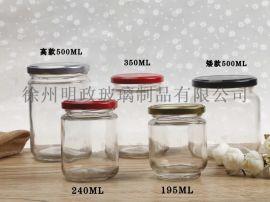 罐头瓶密封瓶玻璃瓶酱菜瓶圆形瓶果酱瓶辣椒酱瓶腐乳瓶