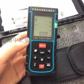 榆林激光测距仪135,7288,6989