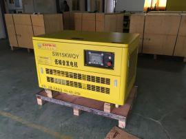 15kw汽油发电机可静音 招投标项目可用